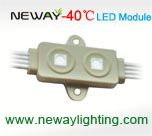 2 led 5050 rgb smd led module minus 40 degree for outdoor dispaly lighting, below zero 5050 rgb led